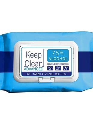 Американские универсальные салфетки keep clean для дезинфекции 80шт