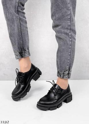 Туфли кожаные лоферы кожаные