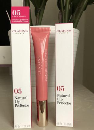 Clarins natural lip perfector блеск выравнюющий кожу губ 05