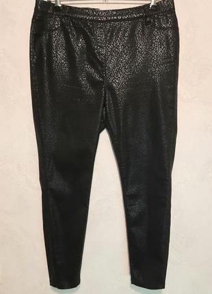 Стрейчевые брюки под кожу