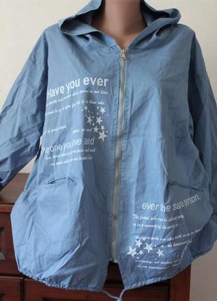 Котоновая куртка,красивый принт.