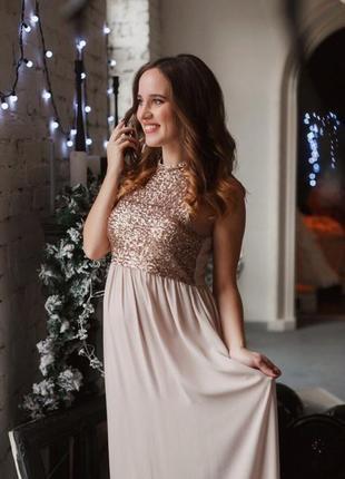 Шикарное вечернее длинное платье для беременной