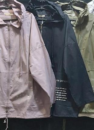 Куртка,тонкая,модный принт, размер 6 хл.