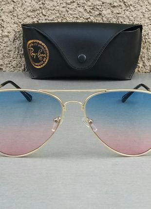 Ray ban aviator очки капли унисекс солнцезащитные с розово голубым градиентом