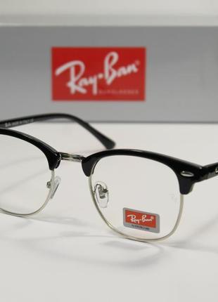 Имиджевые очки ray ban 3016 клабмастер clubmaster