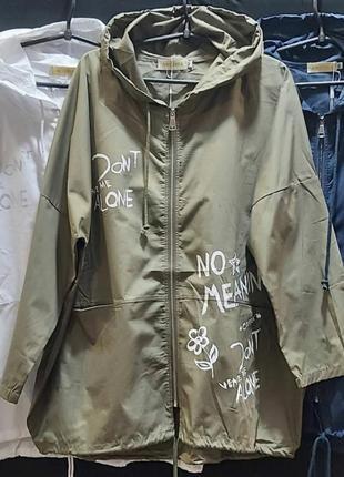Стильная котоноввя куртка,ветровка,шикарная модель.