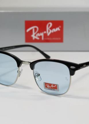 Rb clubmaster 3016 с голубыми линзами