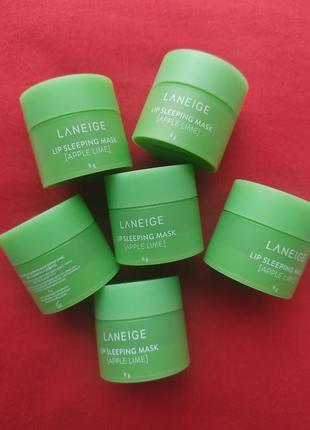 Нічна маска для губ laneige apple lime 8 гр