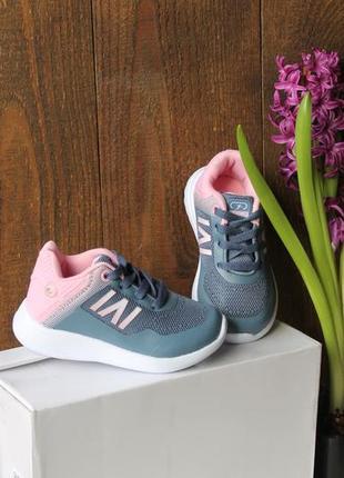 Весенние кроссовки для девочек