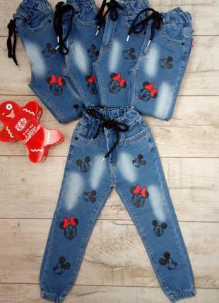 Модні джинси джоггери 2021