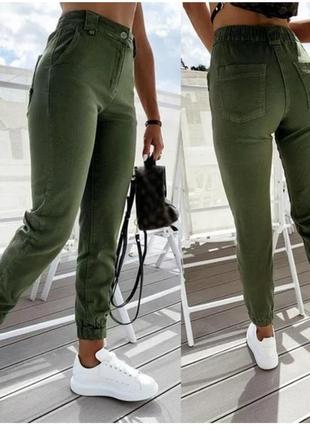 Женские брюки джоггеры | батал