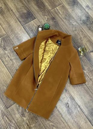 Женственное пальто
