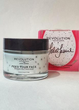 Маска для обличчя revolution skincare
