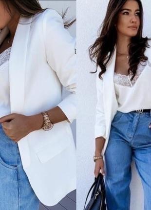 Белый пиджак базовый 💣