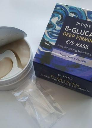 Патчі під очі petitfee b-glucan deep firming eye mask