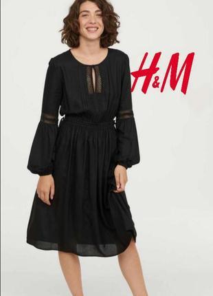 Красивое чёрное платье миди с ажурными вставками н&м размер евро 44(uk12)