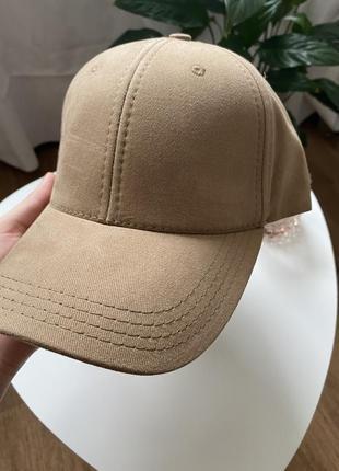 Остання ! стильная кепка бейсболка бежевого цвета супер качество