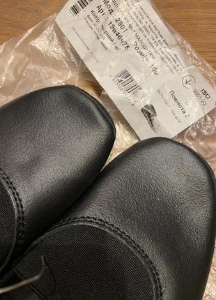 Чёрные и белые кожаные чешки берегиня3 фото