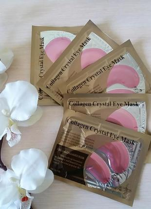 Collagen crystal eye mask розовые гидрогелевые патчи для глаз