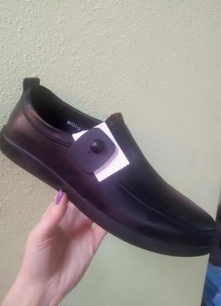 Мужские туфли баталы 46 47 48