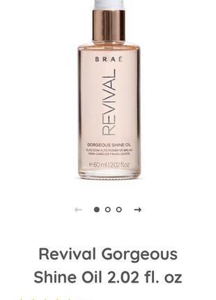 Масло brae revival gorgeous shine oil