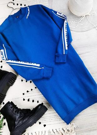 Синє плаття-світшот з принтом  fb sister синее платье спортивное