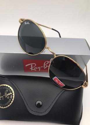 Трендовые солнцезащитные очки,очки солнцезащитные