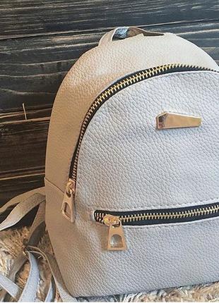 Сірий стильний рюкзак