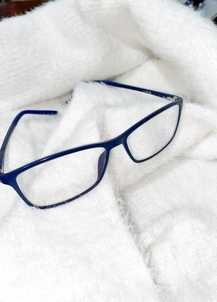 Очки доя работы за компьютером, очки для компьютера
