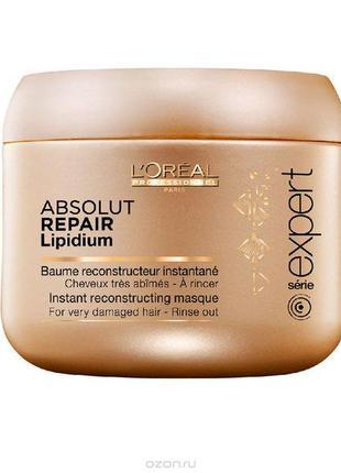 Маска для восстановления поврежденных волос loreal professionnel absolut repair  lipidium
