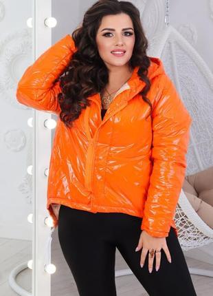 Супер модная блестящая курточка, 42-60