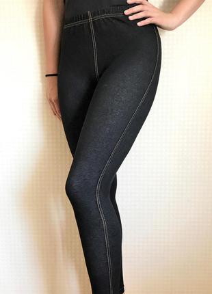 Черные леггинсы new look