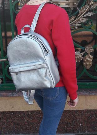 Качественный рюкзак с кожи серебро
