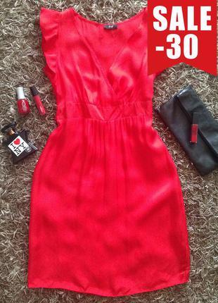 Яркое летнее платье с воланами и бантом на поясе от бренда f&f. sale –30%