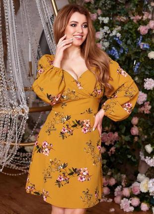 Платье женское трендовый фасон
