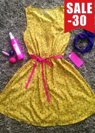 Яркое летнее плате в разноцветные сердечки sweet miss. sale –30%