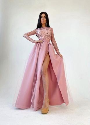 Платье вечернее розовое пудра блестящее пайетками с разрезом макси фатин