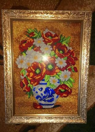 Картина вишита чеським бісером та оформлена в рамку 🌿🌿🌿
