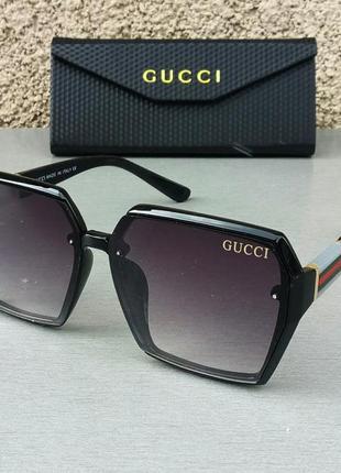 Gucci очки женские большие черные с градиентом