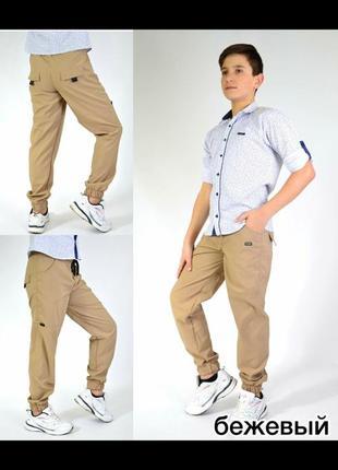 Модные штаны джоггеры на весну и осень