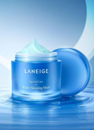 Увлажняющая ночная маска laneige miniature water sleeping mask 15 мл.