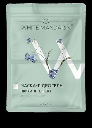 Маска гидрогель лифтинг эффект морские водоросли white mandarin белый мандарин