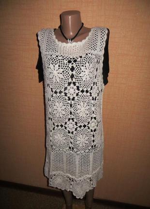 Вязаное красивое  ажурное платье.