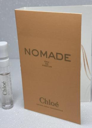 Nomade chloe парфюм пробник