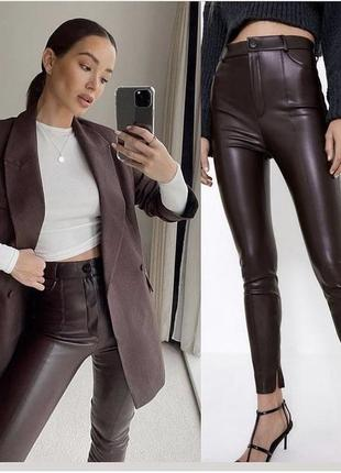 Zara эко кожи штаны