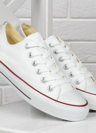 Кеды белые текстильные дышащие на шнуровке