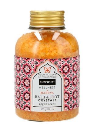 Sence wellness manuva соль кристаллы для ванны арома терапия аргановое масло увлажняющее