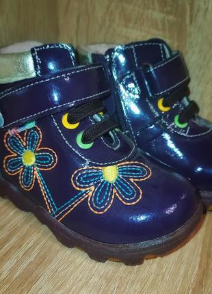 Дитячі шкіряні ботинки / детские кожаные ботиночки