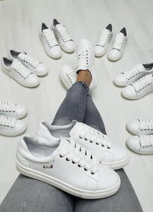 Белые кожаные кеды 32-41
