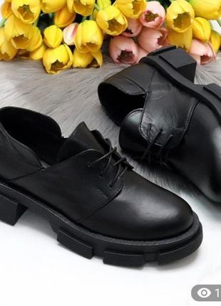 Женские весенние туфли из натуральной кожи